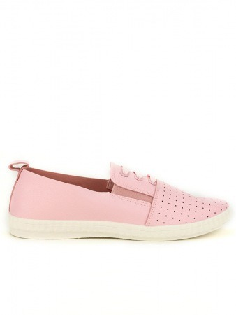 Basket SLIPPERS Pink LOOK